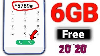 Banglalink | New offer 1Tk 6GB internet 2020 | Banglalink New offer | internet 100% Working