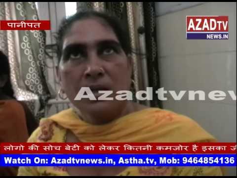 Xxx Mp4 Panipat Beti Hone Pr Pita Ne Maa Aur Beti Ko Hospital Mein Hi Choda 3gp Sex