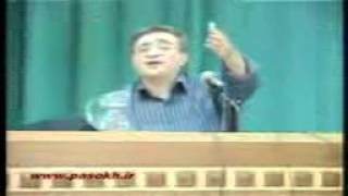 Iranian Funny, Persian Funny, Iranian Joke, Sheffield UK