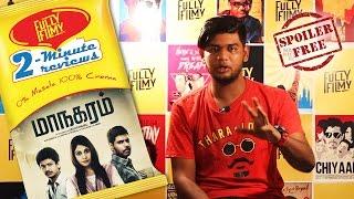 Maanagaram - 2 Minute Review | Sundeep Kishan | Regina Cassandra | Fully Filmy