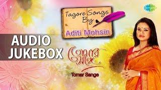 Bengali Love Songs by Aditi Mohsin | Bengali Tagore Hits | Audio Jukebox