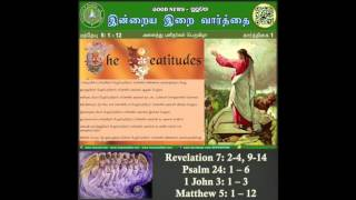 ALL SAINTS DAY - NOV 1 - TAMIL