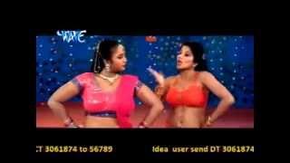 Bhojpuri Video Song   Tu College Pachhe   Hot Monalisa, Hot Rani Chatterjee   Nagin