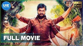 Urumeen Tamil Full Movie