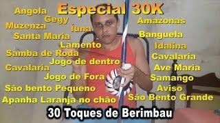 30 toques de berimbau (C.Mestre Koioty Capoeira Herança de Zumbi) Especial 30K