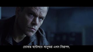 Jason Bourne (2016) Trailer with Bangla Subtitle - Symon Alex