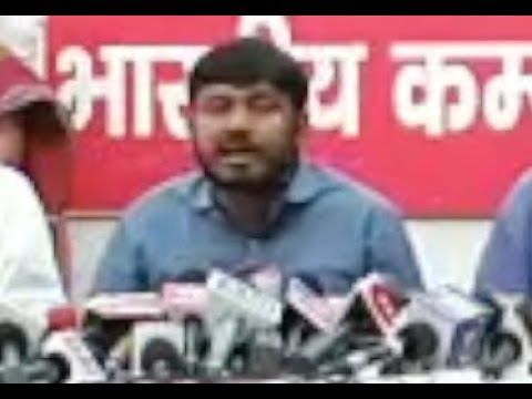 Kanhaiya Kumar Press Conference Contest As CPI MP Candidate From Begusarai JNU student leader