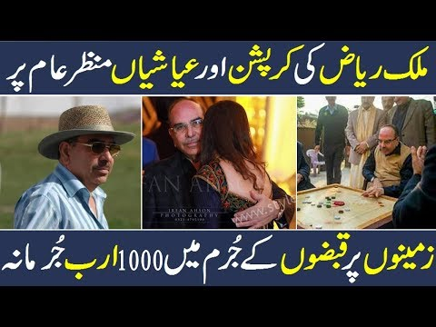 Xxx Mp4 Malik Riaz Corruption 1 Trillion Penalty Imran Khan And Chief Justice Announcement Urdu News 3gp Sex