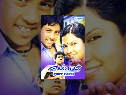 Xxx Mp4 Kannada Movies Full Care Of Footpath Kannada Movies Full Kannada Movies Master Kishan 3gp Sex