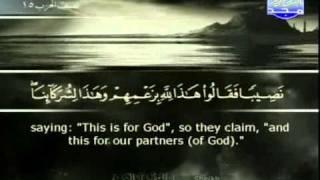 الشيخ شيخ أبو بكر الشاطرى | الجزء الثامن - ( 1 / 4 )