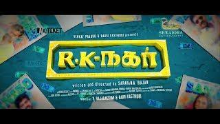 R K Nagar - Official Teaser   Venkat Prabhu, Saravana Rajan   Black Ticket Company