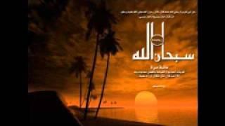 سورة البقرة .. بصوت عبدالرحمن السديس وسعود الشريم ..