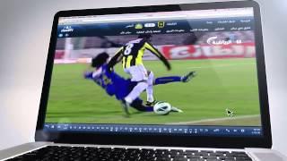 دوري بلس : تابع مباريات الدوري السعودي بشكل احترافي