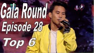 Nepal Idol, GALA Round, Full Episode 28 - Top 6