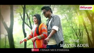 Bangla new song,,,, HD,,, 2017