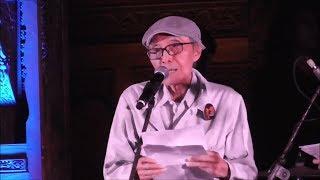 Puisi Sapardi Djoko Damono untuk Palu dan Donggala Dibacakan Pertama Kali di Panggung Ini