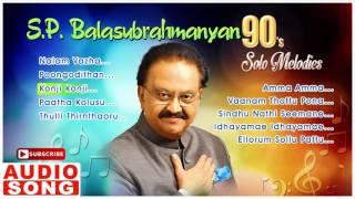 SPB Tamil Hits   Ilayaraja SP Balasubrahmanyam Solo Hits   SPB 90's Solo Melodies   Music Master