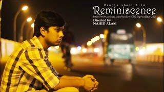 রোমন্থন (Reminiscence) a Bangla short film by CEE, SUST
