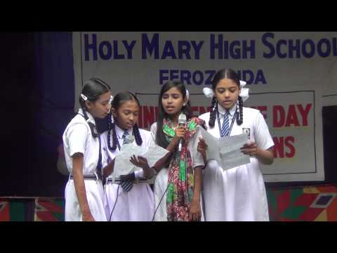 2013 independence Day song by 7th, 8th and 9th class girls