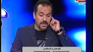 طبيب الحياة - مع ( د/ أحمد عبد الله - رنا الدويك ) - حلقة السبت 24 - 3 - 2018