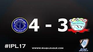 اهداف مباراة زاحو 3 - 4 الطلبة | الدوري العراقي | 2016/17