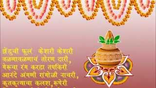 Happy Dasara 2015 wishes, SMS, greetings in Marathi, Happy Vijayadashmi whatsapp video clip