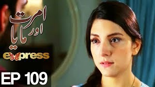 Amrit Aur Maya - Episode 109 uploaded on 28-08-2017 3801 views