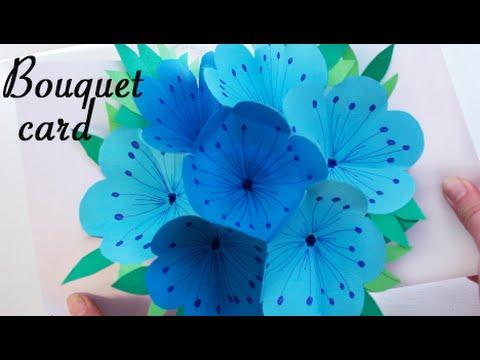 Xxx Mp4 Bouquet Pop Up Card DIY 3gp Sex