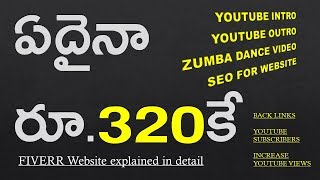 How to Buy Youtube Intro Outro | Views | Subscribers | for Rs.320 Only