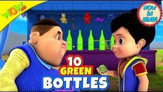 10 Green Bottles | 3D Animated Kids Songs | Hindi Songs for Children | Vir | WowKidz