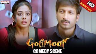 Golimaar Hindi Movie Comedy Scene - Gopichand, Priyamani, Roja