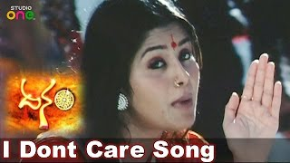 I Dont Care Song - Dhanam Movie - Sangeetha | Prem