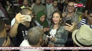 صبايا مع ريهام سعيد - أهالي الأقصر يحاصرون ريهام سعيد بالسيلفي