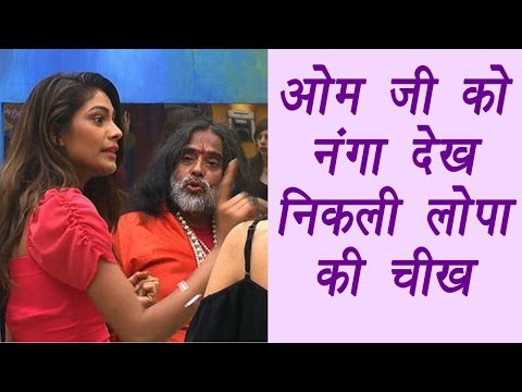 Xxx Mp4 Bigg Boss 10 Lopamudra Saw Swami Om Naked Inside Toilet Filmibeat 3gp Sex