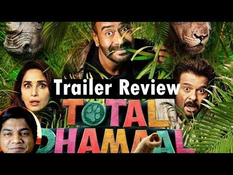 Xxx Mp4 Total Dhamal Trailer Review By Saahil Chandel Ajay Devgn Anil Kapoor Madhuri Dixit 3gp Sex