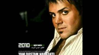 Ali Abdolmaleki - Yani Doosam Nadashti!! (2010) + Link for Download