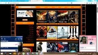مواقع لتحميل أفلام مترجمة 2015