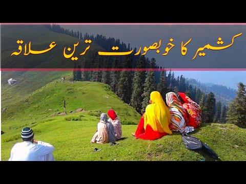 Panjal Mastan Bagh Azad Kashmir