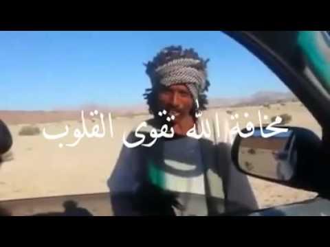 راعي غنم سوداني لقوه شباب في البر وطلبوا منه يبيعهم شاة