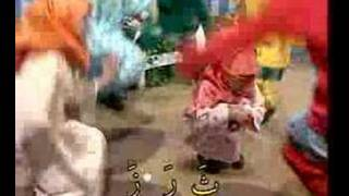 Muslim Kid School 10 of 14