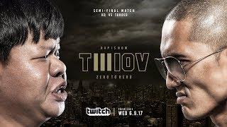 TWIOV3 : EP.14 KQ vs TORDED ( SEMI-FINAL ) | RAP IS NOW