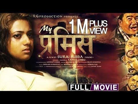 Xxx Mp4 New Nepali Full Movie MY PROMISE Keki Adhikari Wilson Bikram Rai Ramesh Rai 3gp Sex