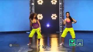 تعلم حركات رقصة الزومبا للتخسيس خطوة بخطوة - مترجم