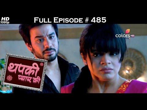 Thapki Pyar Ki - 11th November 2016 - थपकी प्यार की - Full Episode HD