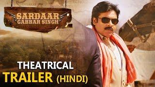 Sardaar Gabbar Singh Official Theatrical (Hindi) Trailer || Power Star Pawan Kalyan, Kajal Aggarwal