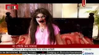 Story of samara, 26 August 2015