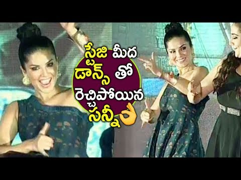 Xxx Mp4 Sunny Leone Dance On Stage Garuda Vega Pre Release Event Rajasekhar Pooja Kumar 3gp Sex