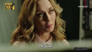 فاتح حربية الحلقة 44 | ترجمة إلى العربية