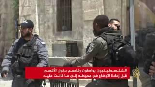 الفلسطينيون يواصلون رفضهم الدخول إلى الأقصى