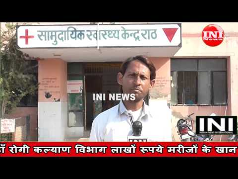 NO FOOD FOR PATIENTS IN HAMIRPUR GENERAL HOSPITAL-INI NEWS-BUNDELKHAND-UP